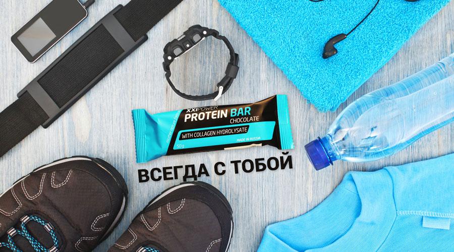 купить протеин от 16 лет