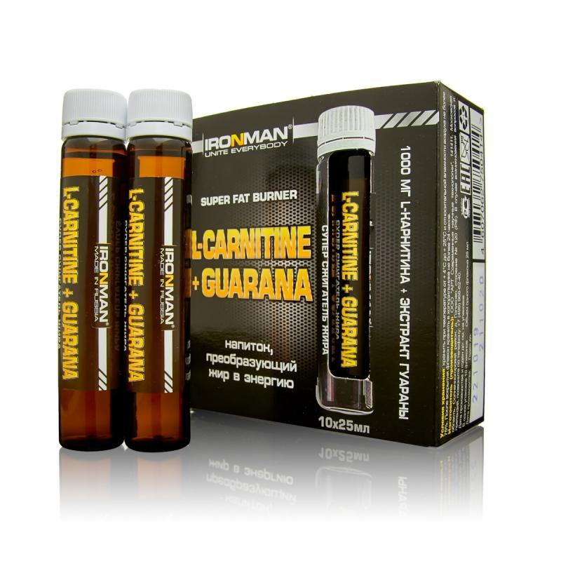 Super Fat Burner (L-Carnitine + Guarana)