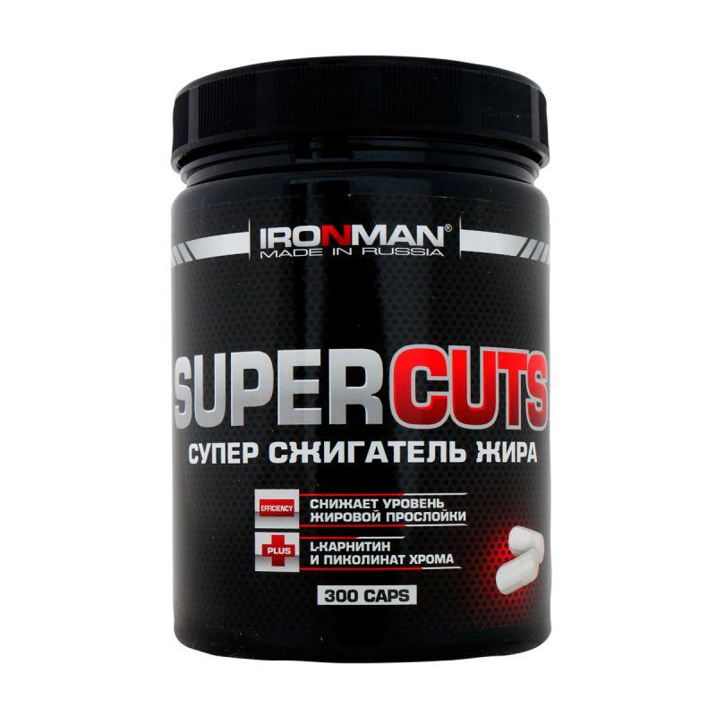 Супер Сжигатель жира (Super Cuts)