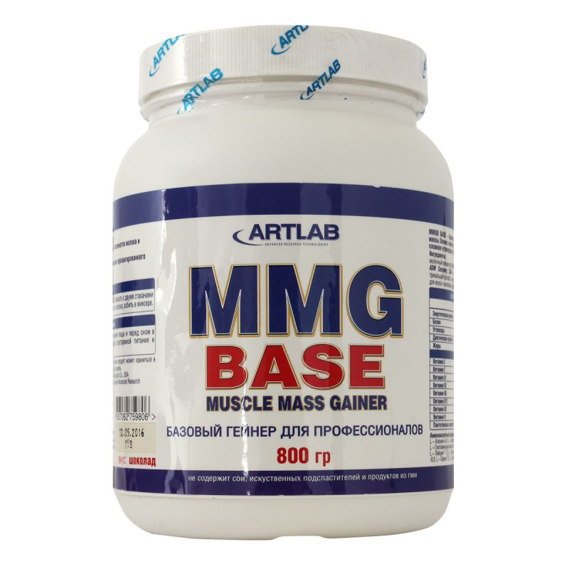 MMG Base (Muscle Mass Gainer Base)