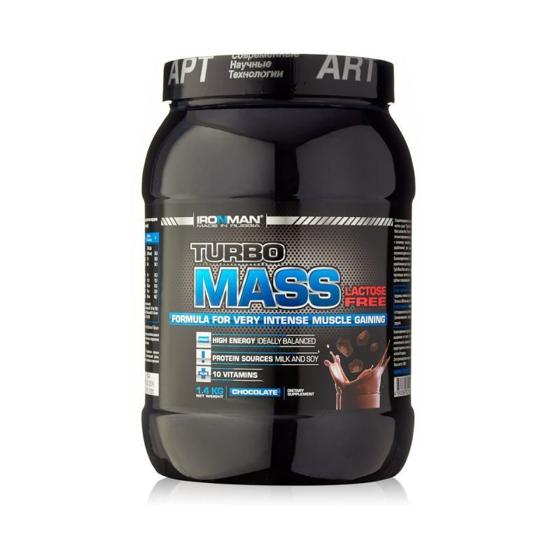 Turbo Mass Lactose Free (Турбо Масс Без Лактозы)