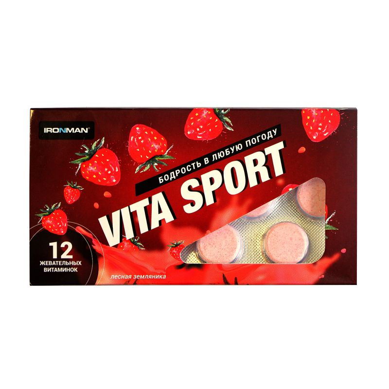 Жевательные таблетки Vita Sport с янтарной кислотой