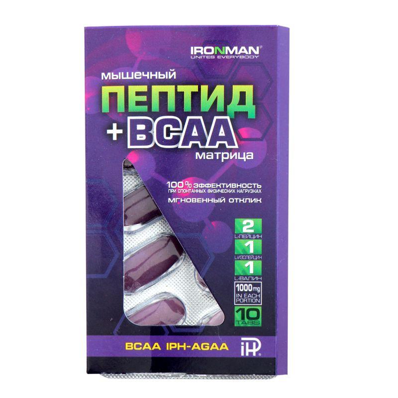 BCAA с пептидным комплексом IPH-AGAA