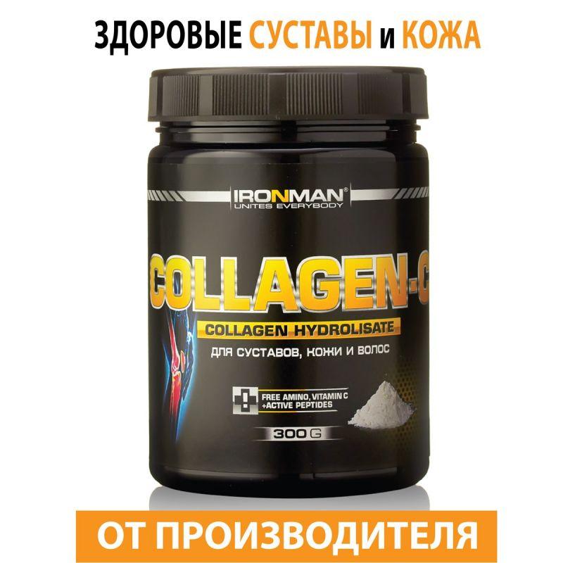 Collagen-C (Коллаген С)