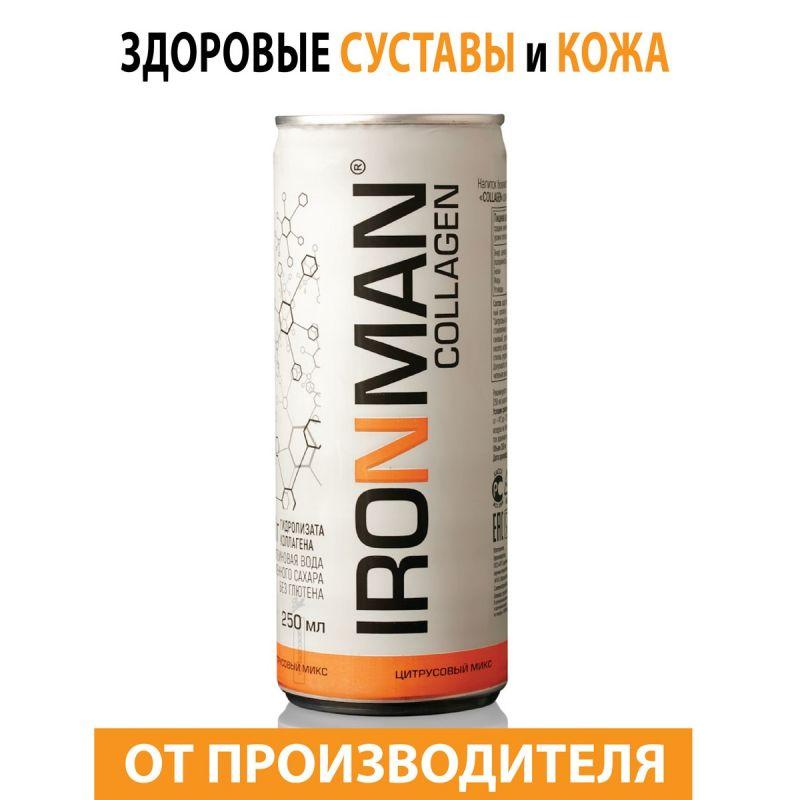 Напиток Collagen
