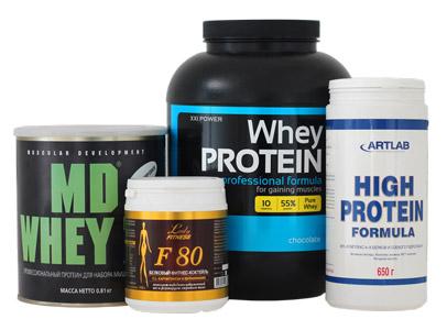 купить спортивное питание жиросжигающие